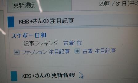a0113889_18331513.jpg