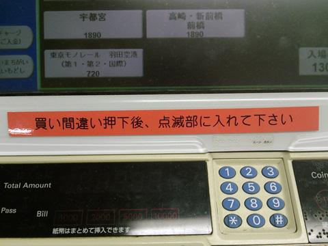 e0026994_19262036.jpg