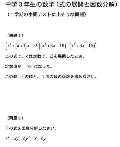 e0192724_11304535.jpg