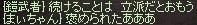 a0201367_1384051.jpg