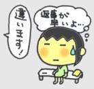 a0081867_648477.jpg