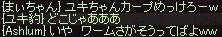 a0201367_23412687.jpg