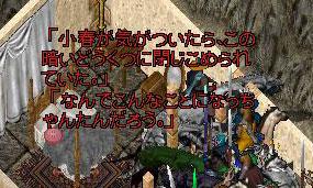 c0184233_1442409.jpg