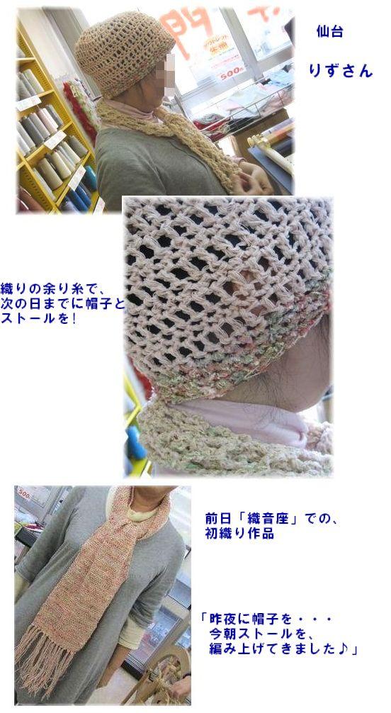 c0221884_23125357.jpg