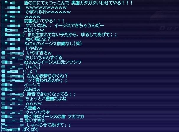 e0249198_725266.jpg