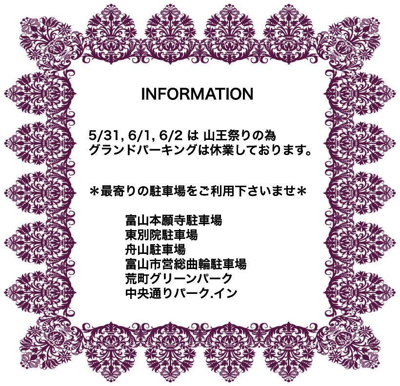 c0161147_16135320.jpg