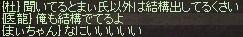 a0201367_11131515.jpg