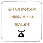 e0270098_1149388.jpg