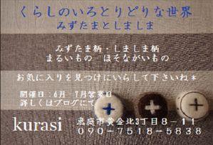 a0183790_19512184.jpg