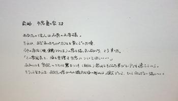 a0017350_011587.jpg