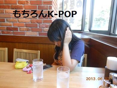 c0206342_18435113.jpg