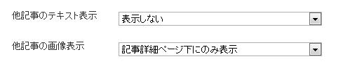 e0223652_18462421.jpg