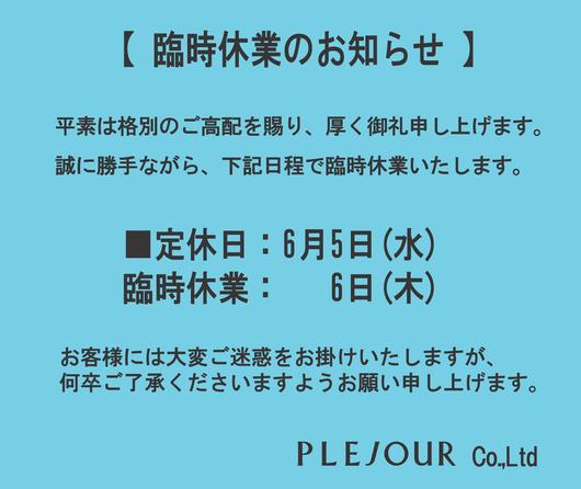 c0156359_1843041.jpg