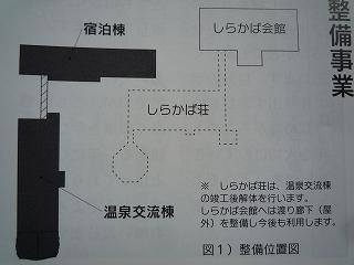 c0189218_18194532.jpg