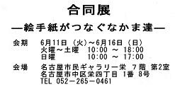 a0115452_10335750.jpg