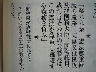 c0189218_7203512.jpg