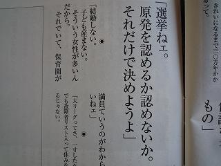 c0189218_7204958.jpg