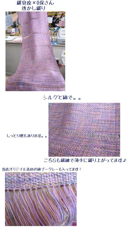 c0221884_2050847.jpg