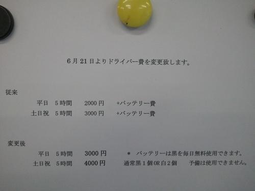 e0297320_003731.jpg