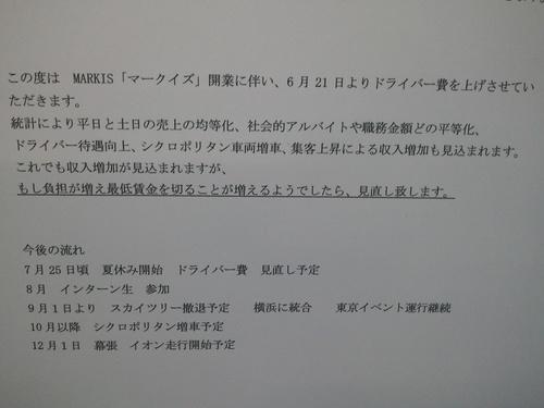 e0297320_00509.jpg