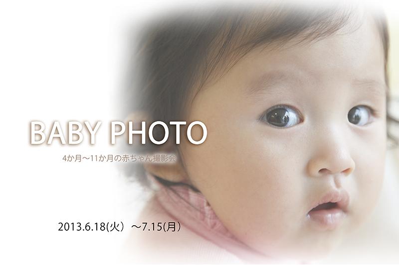c0224169_131015.jpg