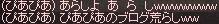 a0201367_10163231.jpg