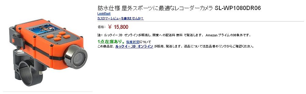 c0042874_22301963.jpg