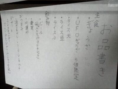 a0299401_16402032.jpg