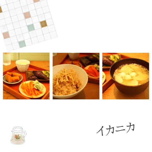 c0186410_850566.jpg