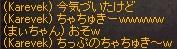 a0201367_0112049.jpg