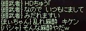 a0201367_220317.jpg