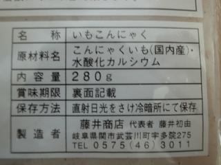 e0271890_10343661.jpg