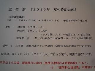 c0189218_724666.jpg