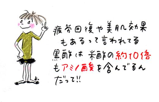 a0129824_1974485.jpg