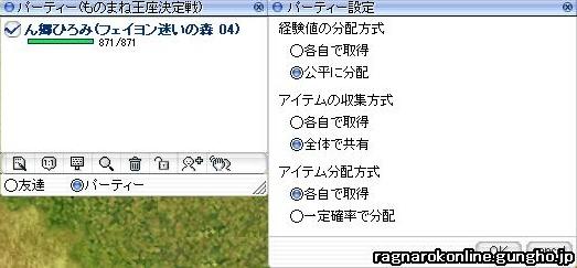 c0224791_1428121.jpg
