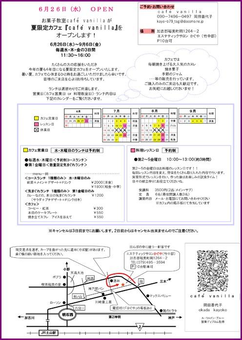 c0264950_1723034.jpg