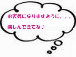 c0221884_265157.jpg