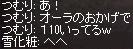 a0201367_11282776.jpg