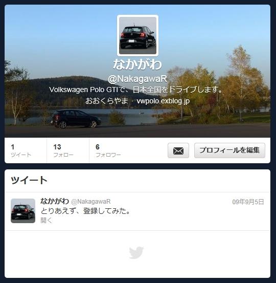 a0229491_22133789.jpg