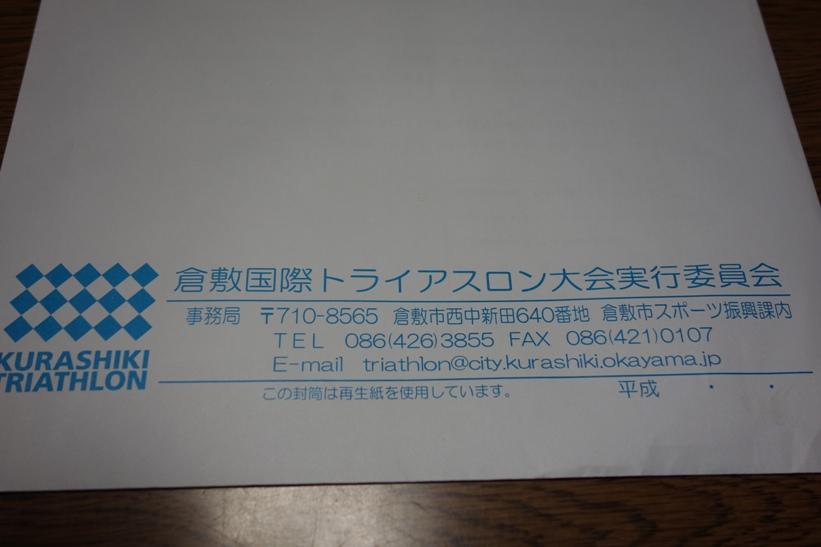 c0236857_8212215.jpg