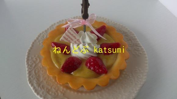 a0223107_20515523.jpg