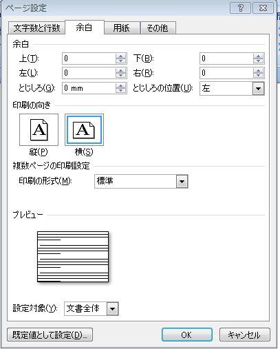 c0240934_2105298.jpg