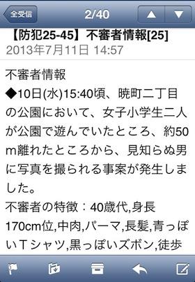 c0004211_1551561.jpg