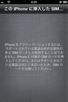 c0076764_21545499.jpg
