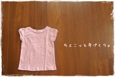 e0132844_16551663.jpg