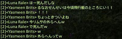 c0074259_20403533.jpg