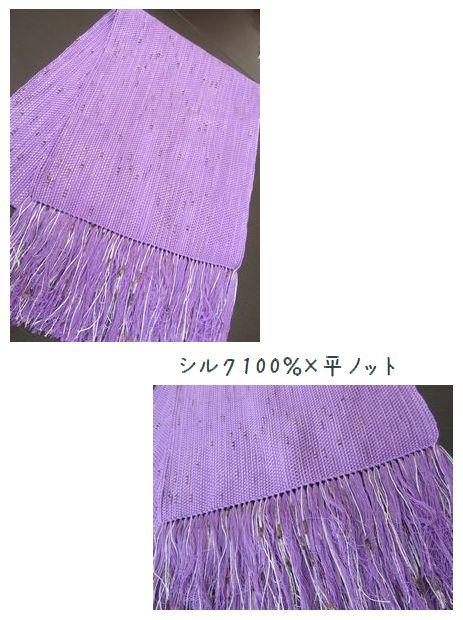 c0221884_1659946.jpg