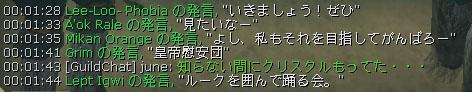 c0074259_13393050.jpg
