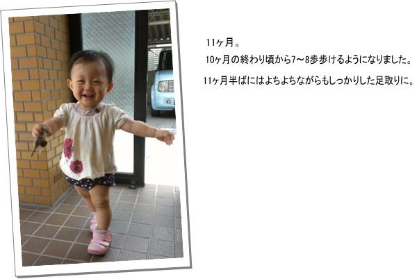 c0062796_1525278.jpg