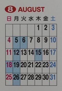 e0145332_20111461.jpg